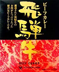 """【魔法のレストラン】レトルトカレー売上ベスト3~スーパー""""北野エース"""""""