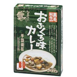 をぐら屋 大阪戎橋「おふくろ味カレー