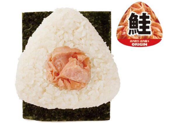 オリジン弁当 源おにぎり 鮭