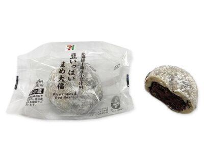 セブンイレブン スイーツ 北海道十勝産小豆使用 豆いっぱいまめ大福
